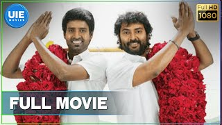 getlinkyoutube.com-Kaththukkutti Full Feature Film