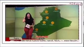 getlinkyoutube.com-فضيحة إنجي علاء تقدم النشرة الجوية بملابس مثيرة على الهواء مباشرة