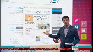 getlinkyoutube.com-BBC Arabic Live - البث المباشر لتلفزيون بي بي سي عربي