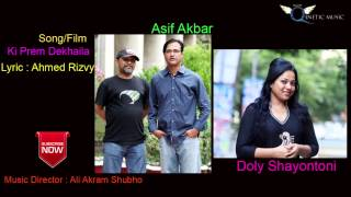 getlinkyoutube.com-Ki Prem Dekhaila by Asif & Doly Shayontoni | Audio Jukebox