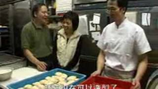 getlinkyoutube.com-Kitchen.m21.hk食譜:菠蘿包製作大公開