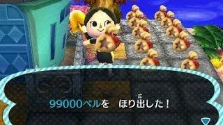 getlinkyoutube.com-Animal Crossing: New Leaf cheat get money and items