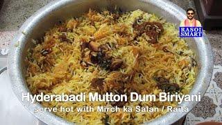getlinkyoutube.com-Hyderabadi Mutton Dum Biryani or Kachche gosht ki Dum Biryani.