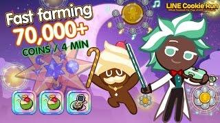 getlinkyoutube.com-CookieRun [EP.4] Fast Farming 70K Coins/4MIN เก็บเงิน 7 หมื่น+ (ด้วยเวลา 4 นาทีกว่าๆ) | xBiGx
