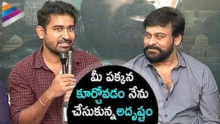 Vijay Antony Inspirational Speech about Chiranjeevi   Indrasena Telugu Movie First Look Launch
