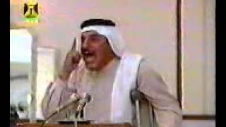 getlinkyoutube.com-سعد محمد الحسن   ايام صدام   كان ما كان   YouTube