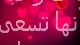 getlinkyoutube.com-من روائع جبران خليل جبران عن المحبة  اختارتها سانت باتريشيا