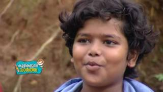 getlinkyoutube.com-Kuttikalude Vartha with Ajas (Kutti Pulimurugan) | Jaihind TV @ 15th Oct 2016