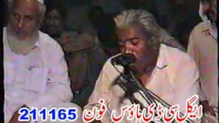getlinkyoutube.com-VIDEO PART D 4 OF 6/ ADAMSAZ MARWAT OLD SONGS VIDOES (TABBASUM MARWAT BESAID HIM)
