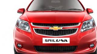 getlinkyoutube.com-Novo Chevrolet Celta 2016 Preview