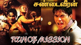 getlinkyoutube.com-Sandai Veeran Tony Jaa Full Action Movie | Hollywoo Full Action Movie HD|