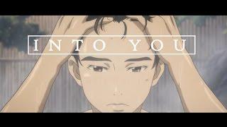 getlinkyoutube.com-[Yuri!!! on Ice AMV] Into You (Yuuri x Victor)
