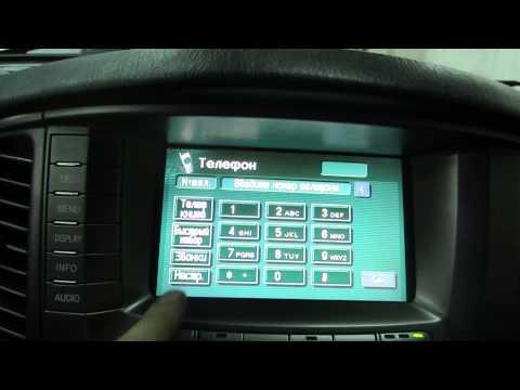 Где находится предохранитель датчика температуры в Lexus LX470