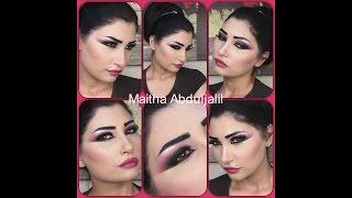 getlinkyoutube.com-تعليم سحبة العين للمبتدئات - Bridal Arabic makeup