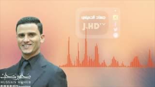 getlinkyoutube.com-ياقلب كم سرك & لاصاحب فارق صاحبه جلسه للفنان حسين محب 2017 حصرياً قووة