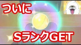 【実況】 Sランクが出るまで終わらない妖怪ガシャ祭り!! 【妖怪ウォッチ ぷにぷに】