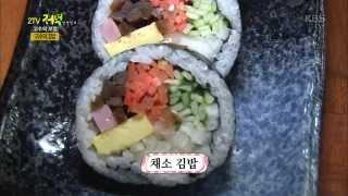 [HIT] 2tv 저녁 생생정보 - 김밥고수의 부엌, 건강하고 맛좋은 김밥.20150505
