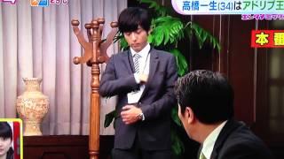 getlinkyoutube.com-グッドモーニング「民王」高橋一生のアドリブ!