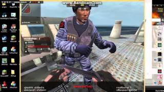 getlinkyoutube.com-วิธีปั้มเงินในเกม PB (ปั้มยศและเงิน) ไม่ใช่โปร สำหรับใครที่ไม่รู้