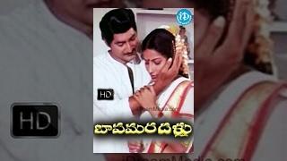 getlinkyoutube.com-Bava Maradallu Telugu Full Movie | Sobhan Babu, Radhika, Suhasini | Kodandarami Reddy | Chakravarthy