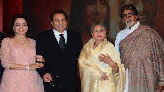getlinkyoutube.com-Sholay Reunion - Amitabh Bachchan, Dharmendra, Hema Malini, Jaya Bachchan