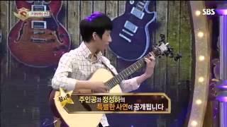 getlinkyoutube.com-기타의 신 #2