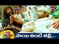 Shirdi Sai Full Songs HD - Sai Ante Thalli Song - Nagarjuna, MM Keeravani, Sunitha, SPB