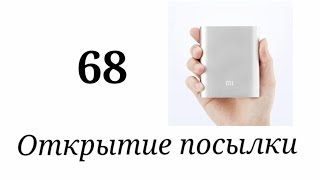 getlinkyoutube.com-Подделка Xiaomi powerbank 10400 mah. Открытие посылки №68.