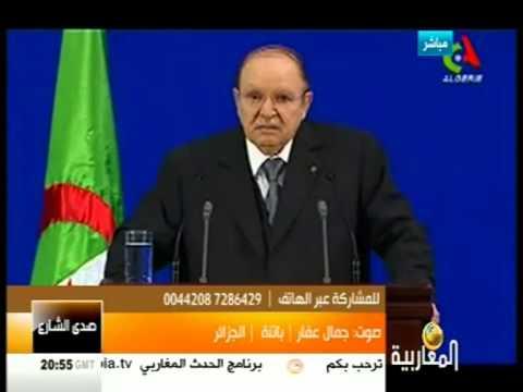 Algerie la mafia DRS hagarin klab yahoud . 30/05/2013