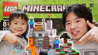 getlinkyoutube.com-ミニ寸劇あり!レゴマイクラ LEGO MINECRAFT The Cave 21113