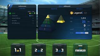 getlinkyoutube.com-Fifa Online3 - แผนรับมือ Manager 2-3-5 แจ๋วมากขอบอกกกก