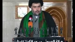 getlinkyoutube.com-من خطبة صﻻه الجمعه للسيد القائد مقتدى الصدر