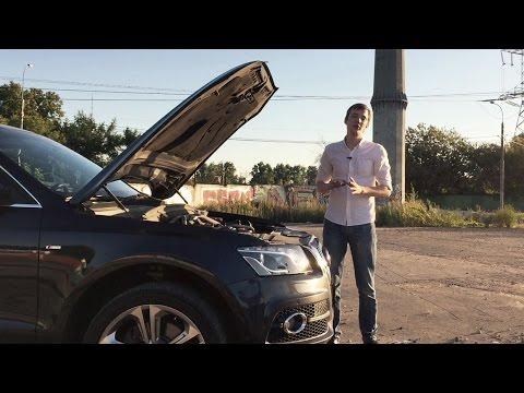 Обзор Audi Q5. На что смотреть при покупке.