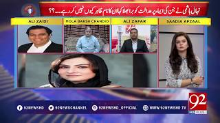 Marvi Memon has her own political view I can't discuss her -Mola Baksh Chandio-26 March 2018 -