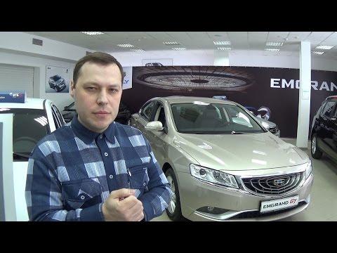 Презентация Geely Emgrand GT в Уфе. День 2.