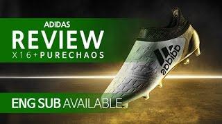 getlinkyoutube.com-[ENG/KOR] 엑스 16+ 퓨어카오스 축구화 리뷰( X 16+ PURECHAOS Review)