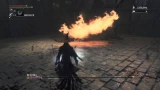 getlinkyoutube.com-【ブラッドボーン】落葉 vs トゥメルの番人【Bloodborn / Rakuyo vs Keeper of the Old Lords】