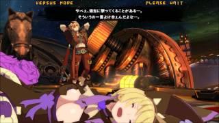 getlinkyoutube.com-PS4版「ギルティギアXrd SIGN」新キャラ シン&エルフェルト動画