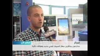 getlinkyoutube.com-قناة الحرة: الأجهزة اللوحية لشركة كوندور Condor الجزائرية