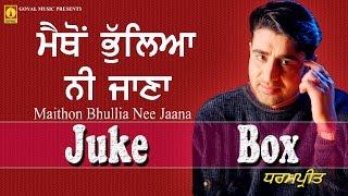 getlinkyoutube.com-Maithon Bhullia Nee Jaana Full Album Juke Box - Dharampreet   Goyal Music