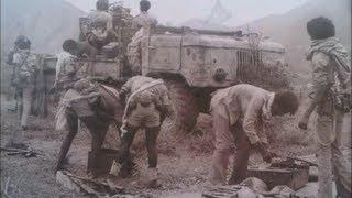 Largest battel in Africa(Battle of Afabe 1988t)~Eritrea War for Independence