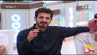 إتصال عبدالرحمن أخو منصور القرني   #حياتك48
