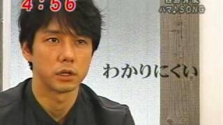 getlinkyoutube.com-西島秀俊×中原昌也(Hair Stylistics)