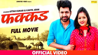 Fakkad | फक्कड़ | Uttar Kumar || Dhakad Chhora || Kavita Joshi || Hindi Full Movies