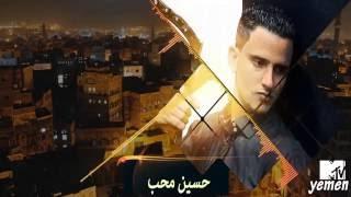 getlinkyoutube.com-في مبسم الفجر |عزيز العز الفنان حسين محب قمة الطرب
