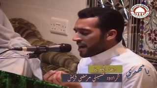 getlinkyoutube.com-دعاء الندبة بمشاركة الرادود الحسيني مرتضى قريش - حسينية آل عبدالحي 20-3-2015