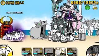 getlinkyoutube.com-Battle Cats,The Crazed Fish Cat