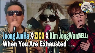 getlinkyoutube.com-[Infinite Challenge] 무한도전 - JeongJunha X ZICO - When you exhausted (Feat. KimJongwang) 20161231