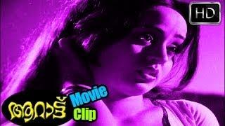 getlinkyoutube.com-Malayalam Movie Scene - Aarattu -  Balan K Nair Disappointed