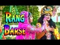 New DJ HOLI GEET | Rang Barse | Khatu Shyam | Devotional Song | Hindi DJ REMIX Songs 2015